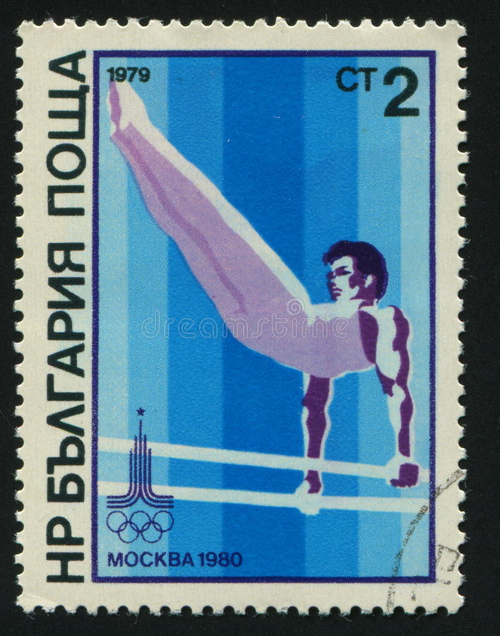 Postage stamp. BULGARIA - CIRCA 1979: 22nd Summer Olympic Games, Moscow July 19-Aug., circa 1979 royalty free stock images