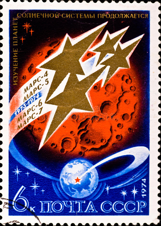 Postage stamp celebrate Mars satellite program stock photos