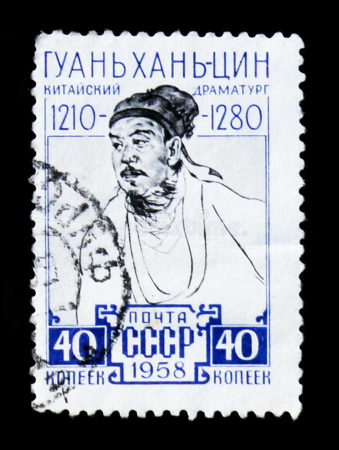 Postage stamp dedicated to Guan Hanqing, notable Chinese playwright and poet in the Yuan Dynasty, circa 1958. MOSCOW, RUSSIA - JUNE 26, 2017: A stamp printed in royalty free stock photography