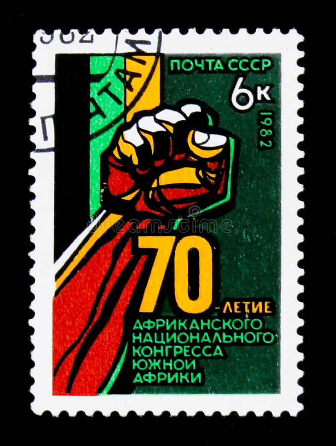 Postage stamp devoted to African National Congress, 70 years anniversary, circa 1982. MOSCOW, RUSSIA - JUNE 26, 2017: A stamp printed in USSR Russia devoted to royalty free stock image