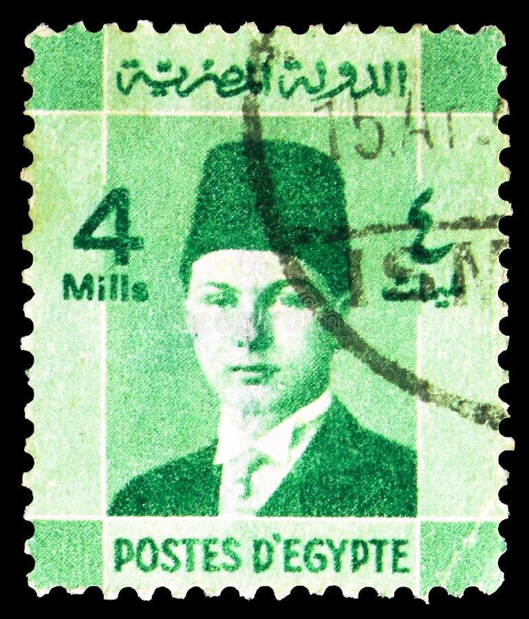 Postage stamp printed in Egypt shows King Farouk (1920-1965), Egyptian Royalty serie, circa 1937. MOSCOW, RUSSIA - NOVEMBER 4, 2019: Postage stamp printed in stock photos