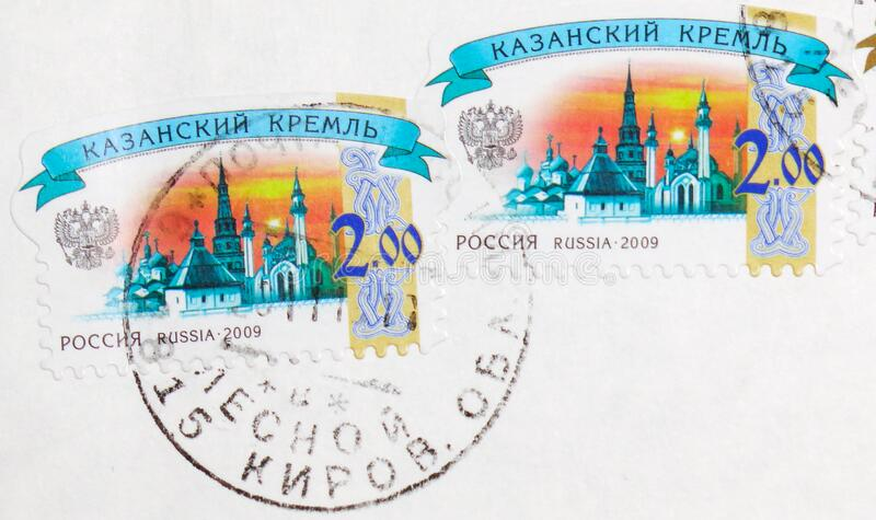 Postage stamp printed in Russia with stamp of Lesnoy town Kirov oblast Post office shows Kazan Kremlin, serie, circa 2009 royalty free stock images