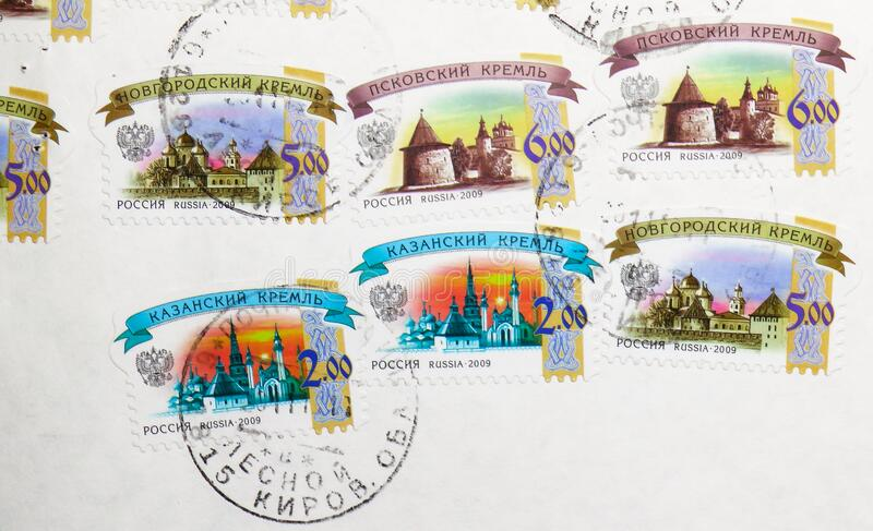 Postage stamp printed in Russia with stamp of Lesnoy town Post office Kirov region shows Kazan, Pskov and Novgorod, serie, circa royalty free stock photo