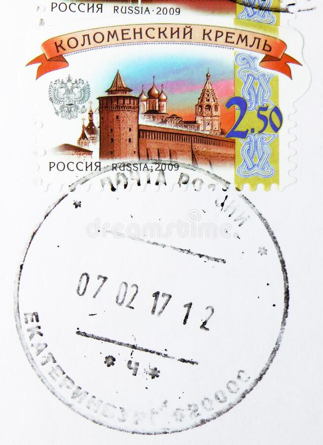 Postage stamp printed in Russia with stamp of Yekaterinburg shows Kolomna Kremlin, 6th Definitive Issue of Russian Federation. MOSCOW, RUSSIA - MARCH 11, 2020 royalty free stock images