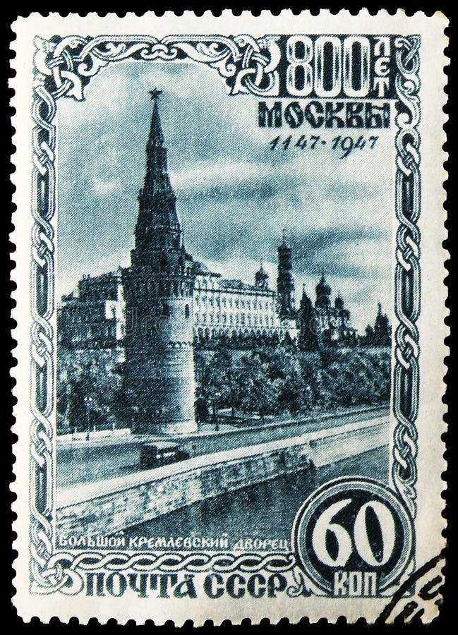 Postage stamp printed in Soviet Union (Russia) shows Troitskaya Tower and Grand Kremlin Palace, 800th Anniversary of Moscow serie royalty free stock photography