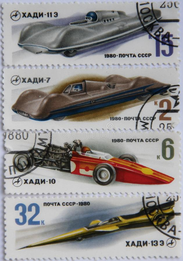 Postage stamps of the Soviet Union with sports cars stock images