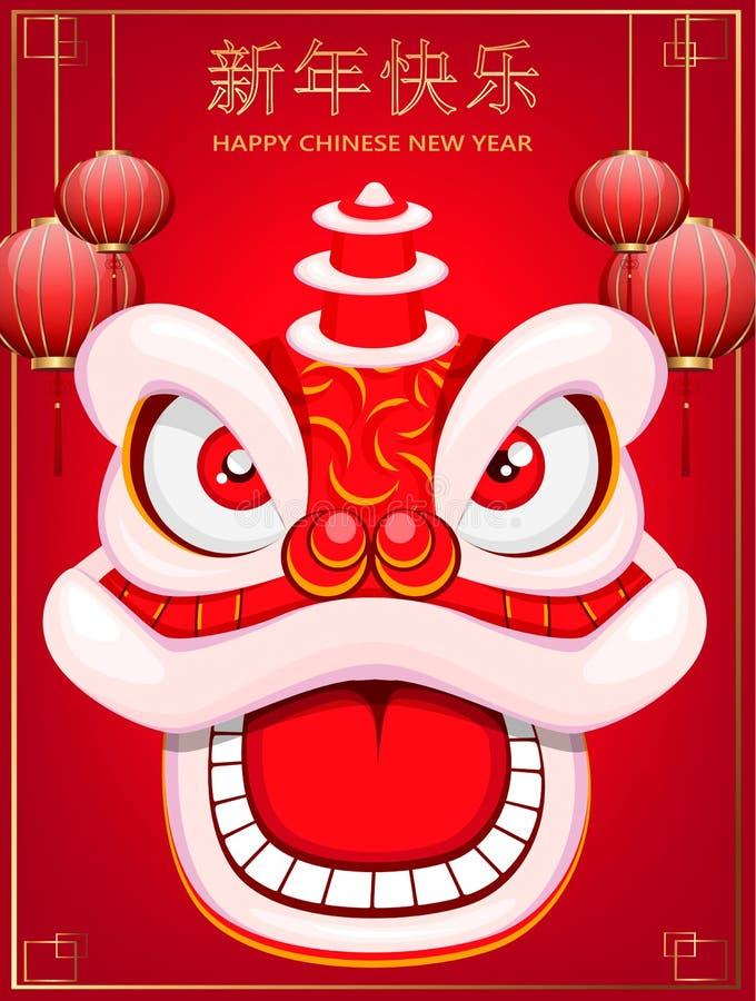 Postal china del Año Nuevo con el león tradicional ilustración del vector