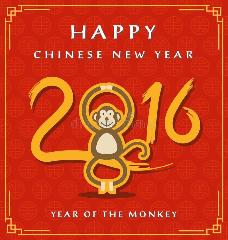 Postal china feliz 2016 del Año Nuevo con el mono del baile stock de ilustración