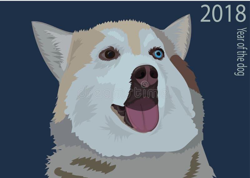 Postal con un perro esquimal rojo imagenes de archivo