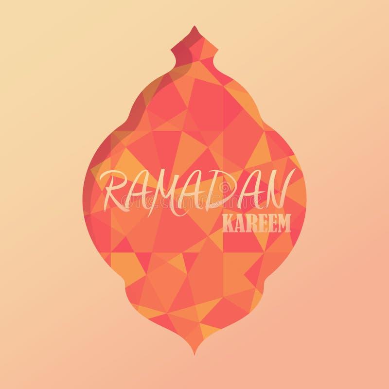 Postal de los saludos del Ramadán con la linterna árabe ilustración del vector