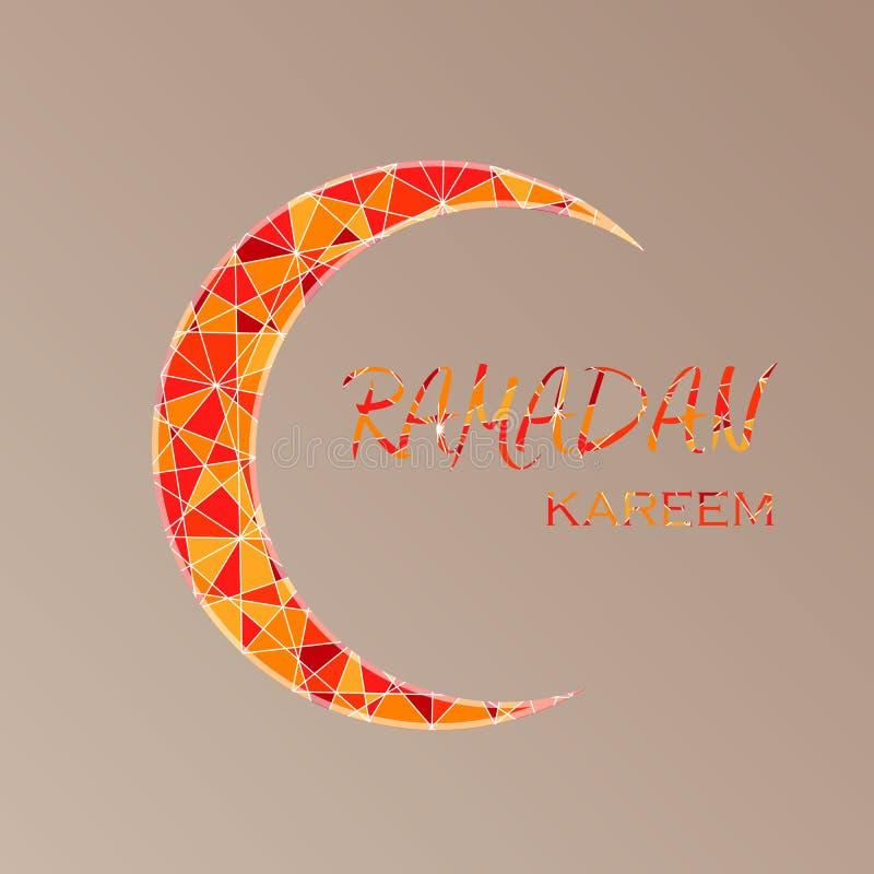 Postal de los saludos del Ramadán con la luna stock de ilustración