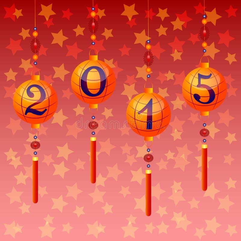 Postal del día de fiesta al Año Nuevo chino 2015 stock de ilustración