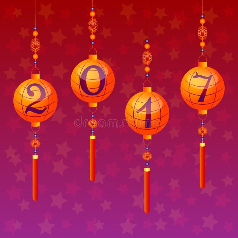 Postal del día de fiesta al Año Nuevo chino 2017 ilustración del vector