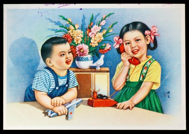 Postal del ruso de la vendimia ilustración del vector
