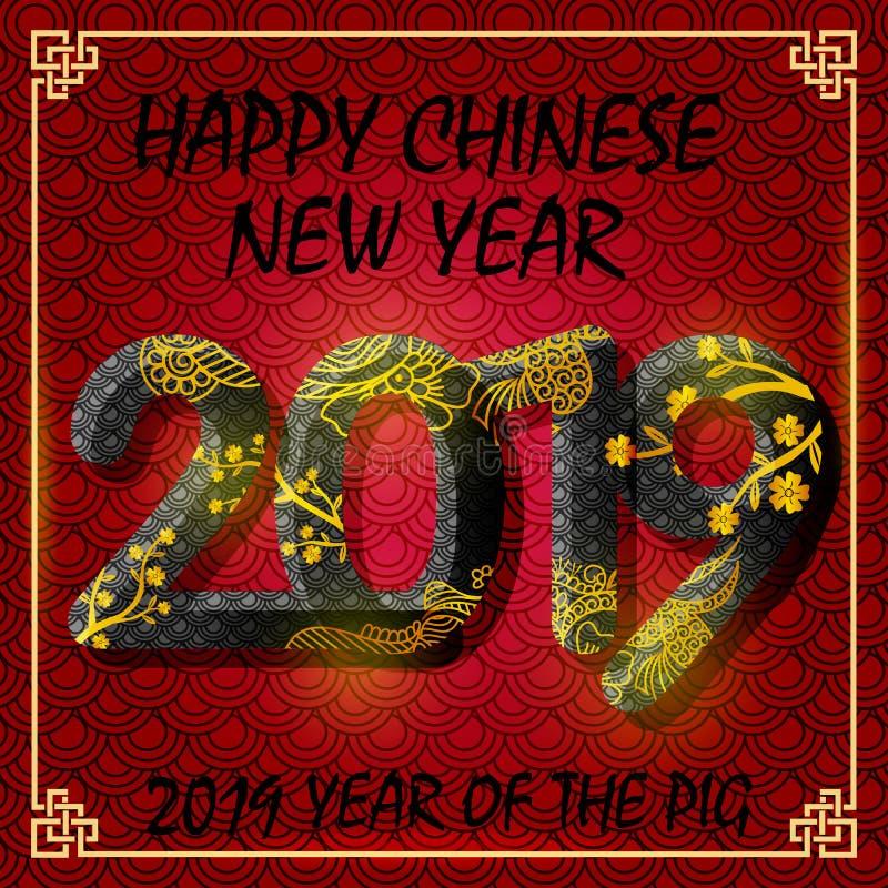 Postal del saludo al Año Nuevo chino Marco ornamental de oro con el texto 2019 en fondo de color rojo oscuro con el ornamento chi stock de ilustración