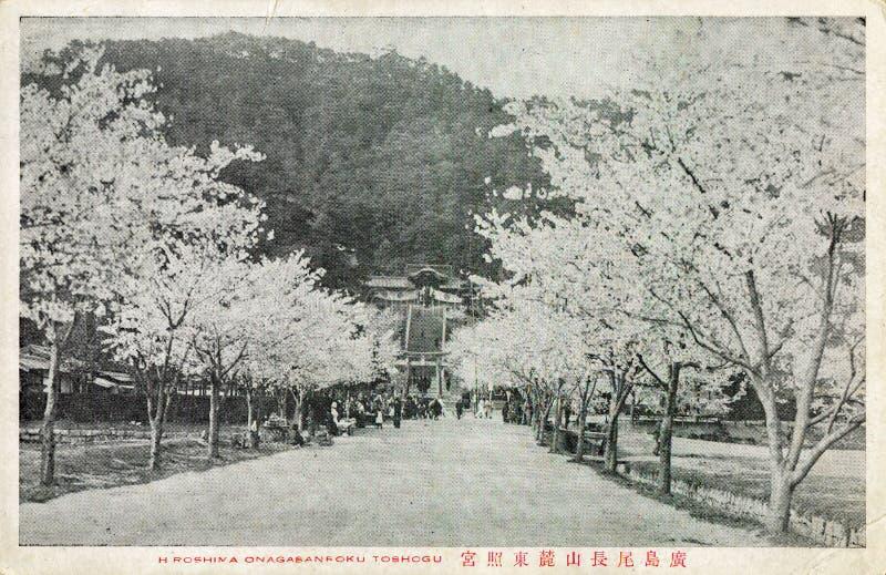 Postal del vintage impresa en Japón foto de archivo