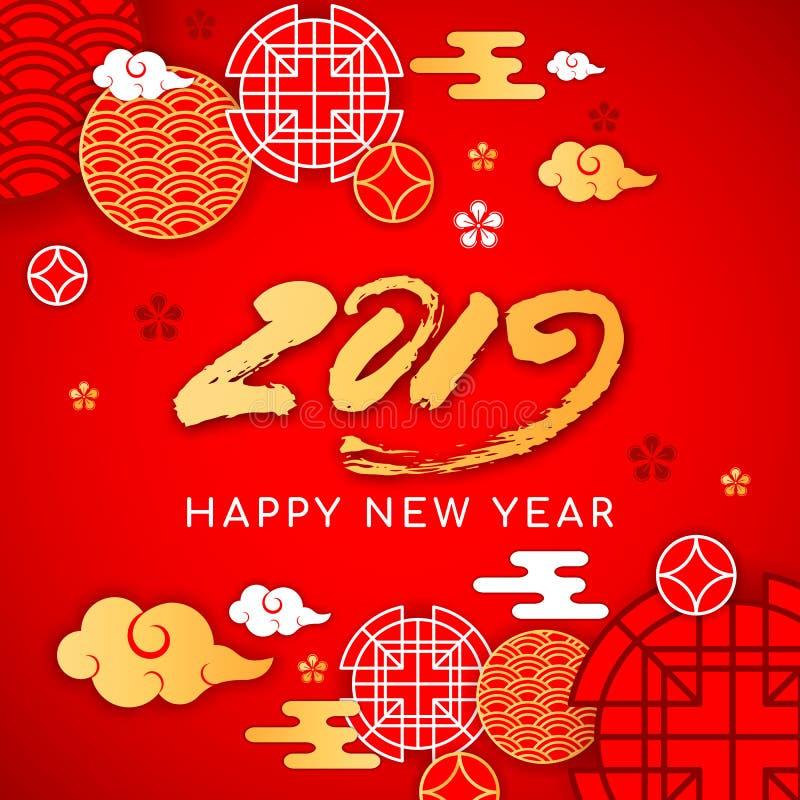Postal feliz del Año Nuevo de 2019 asiáticos, elementos japoneses coreanos tradicionales asiáticos orientales de la decoración de stock de ilustración