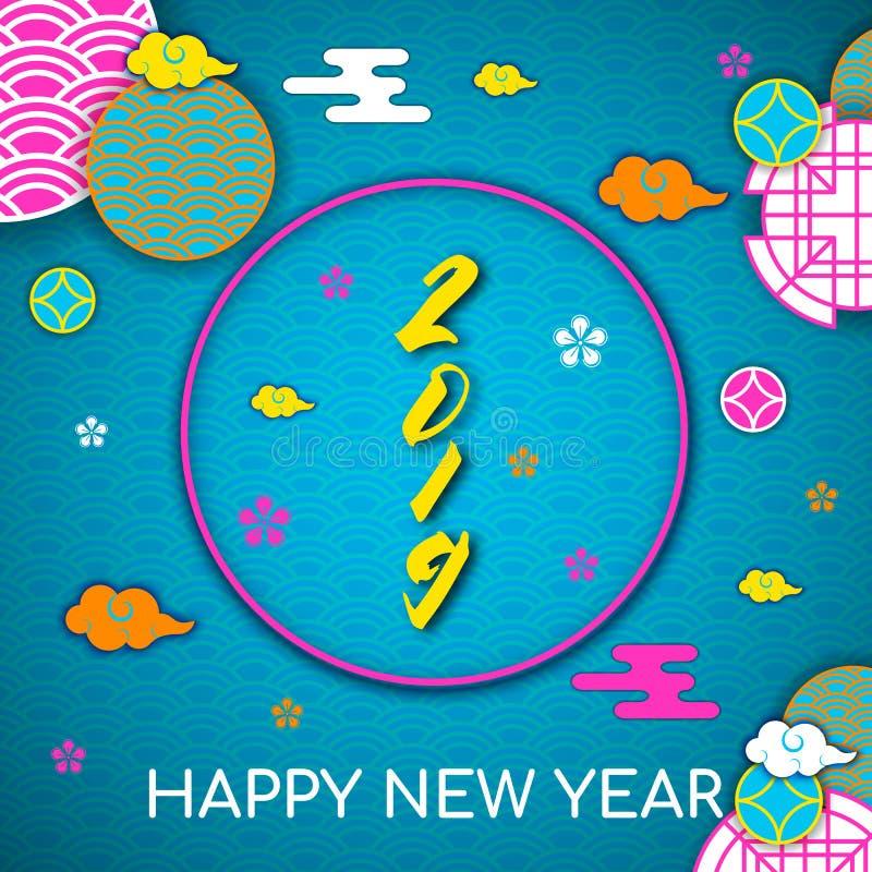 Postal feliz del Año Nuevo de 2019 asiáticos, elementos japoneses coreanos tradicionales asiáticos orientales de la decoración de ilustración del vector