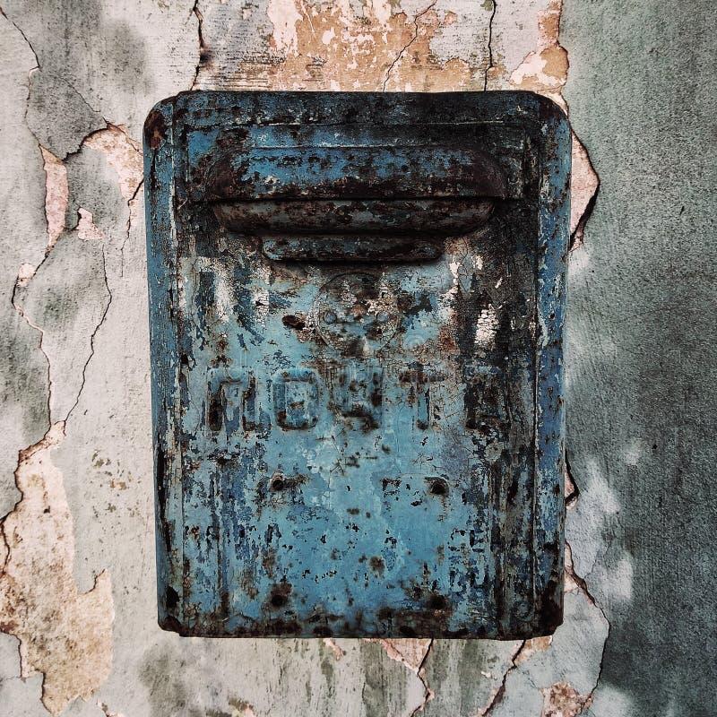 postbox imagem de stock royalty free