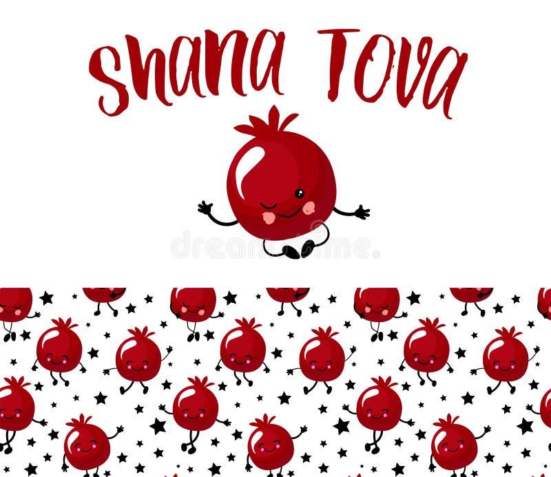 Postcard for the Jewish New Year. Pomegranate fruit symbol on a white background. Text Translation: Shana Tova royalty free illustration
