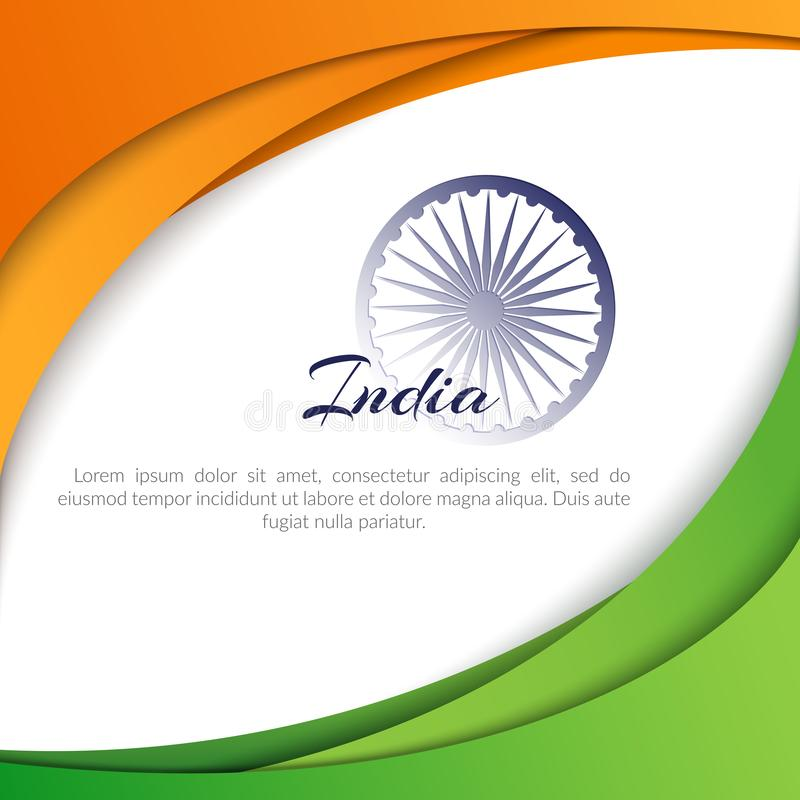 Poster with abstract curved lines of colors of the national flag of India and the name of the country India Abstract modern vector illustration