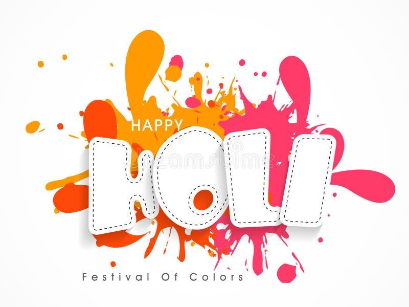 Poster or banner design for Happy Holi celebration. stock illustration