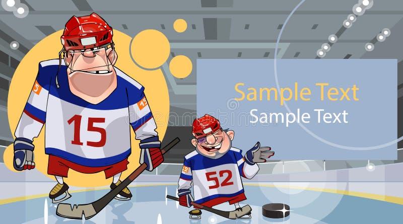 Funny Hockey Stock Illustrations 862 Funny Hockey Stock Illustrations Vectors Clipart Dreamstime