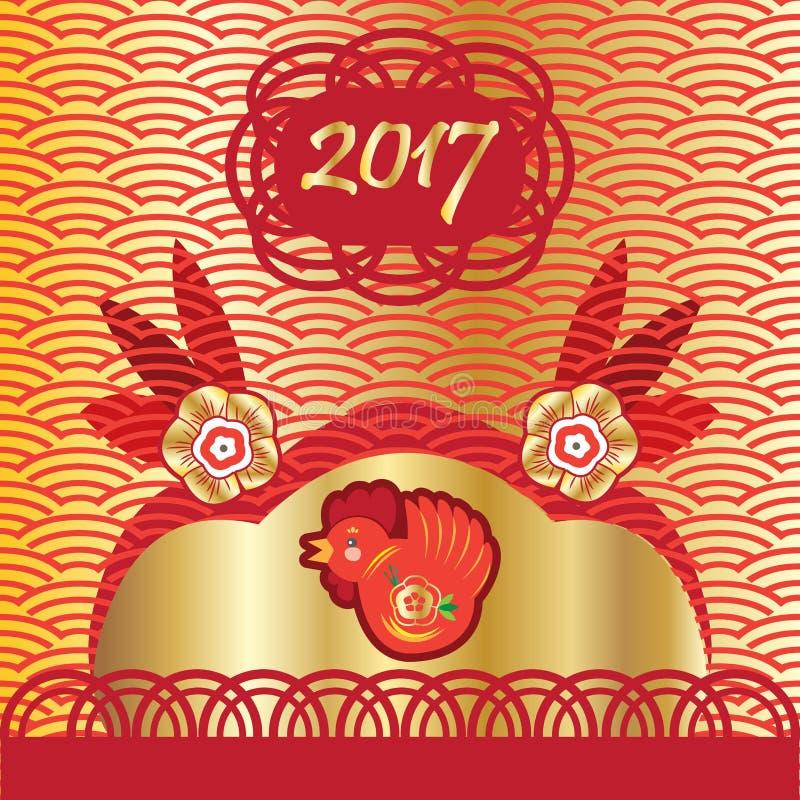 Poster chinês do ano novo ilustração stock