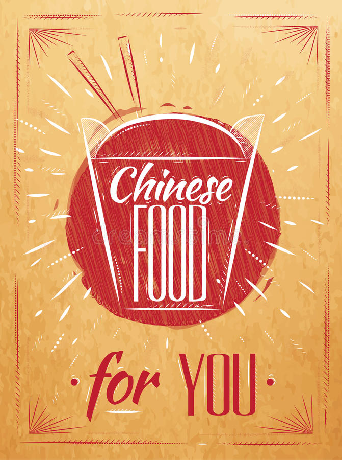 Poster Chinese food takeout box kraft. Poster chinese food in retro style lettering takeout box stylized drawing in kraft royalty free illustration
