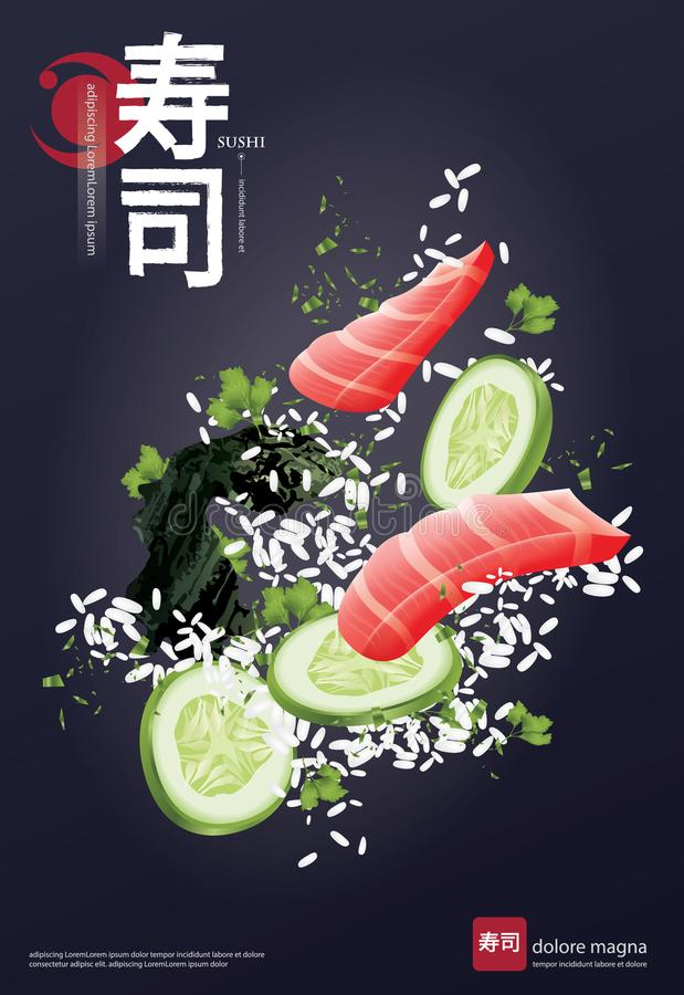 Poster Design of Sushi Restaurant. Poster of Sushi Restaurant Vector illustration stock illustration