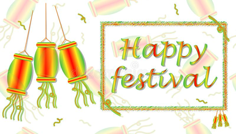 A poster for a festival or carnival wishing mexican-style happiness. Oriental style banner for carnival celebration. Flashlights royalty free illustration