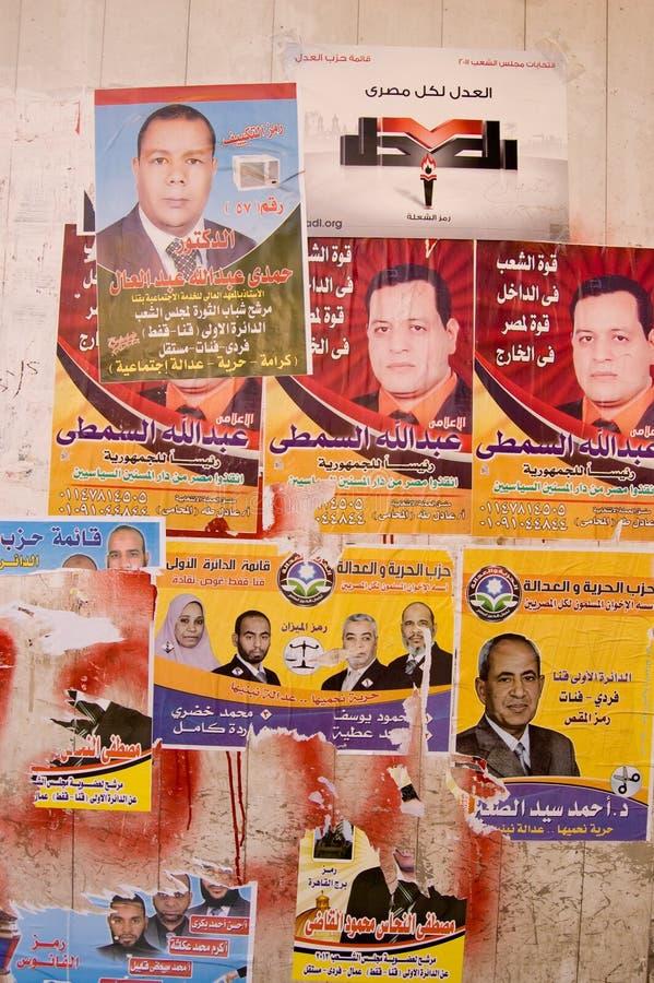 Posteres em Qena, Egipto da eleição imagem de stock