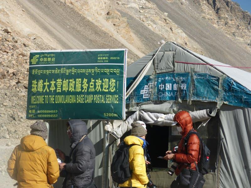 Postkantoor bij Everest-Basiskamp stock afbeeldingen