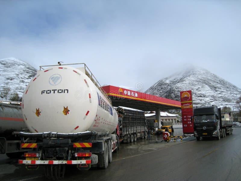 Posto de gasolina de CNPC fotografia de stock royalty free