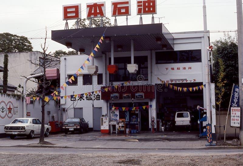 Posto de gasolina Kyoto do vintage, Japão fotografia de stock