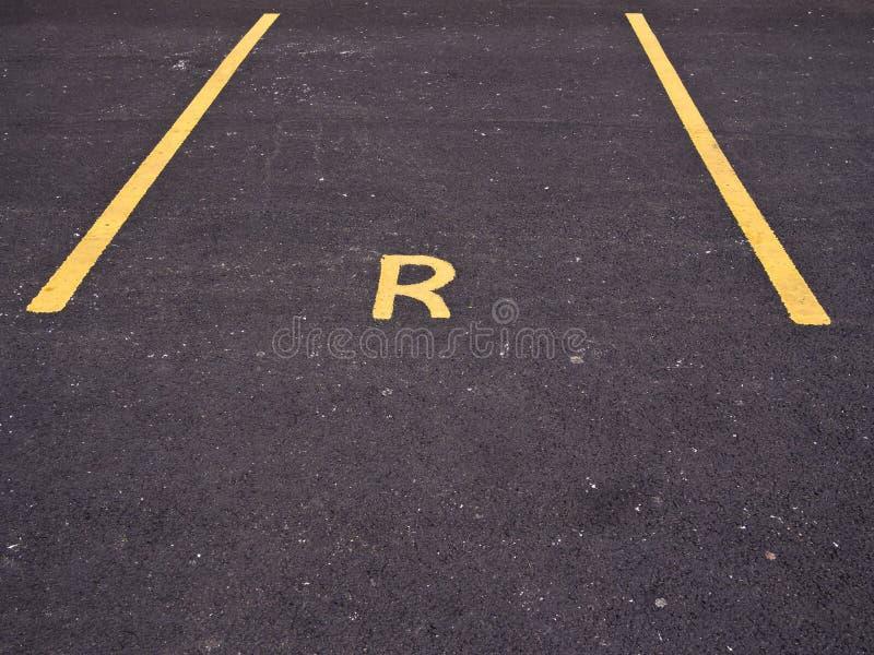 Posto di parcheggio riservato privato dell'automobile fotografia stock
