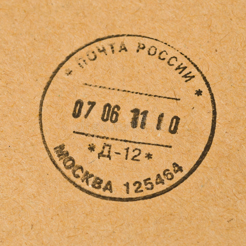 Poststempel auf Papier stockfotos
