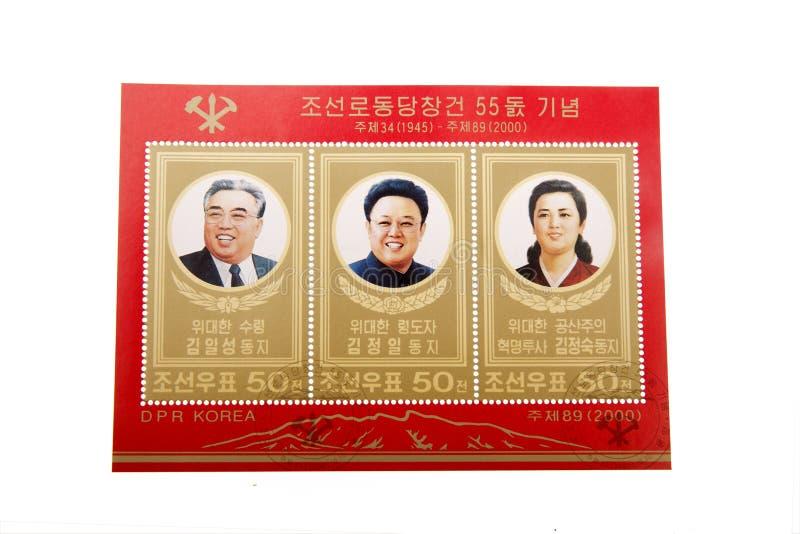 Postzegel de Noord- van Korea royalty-vrije stock afbeelding