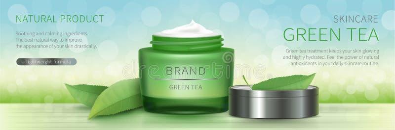Pot en verre vert avec de la crème naturelle illustration stock