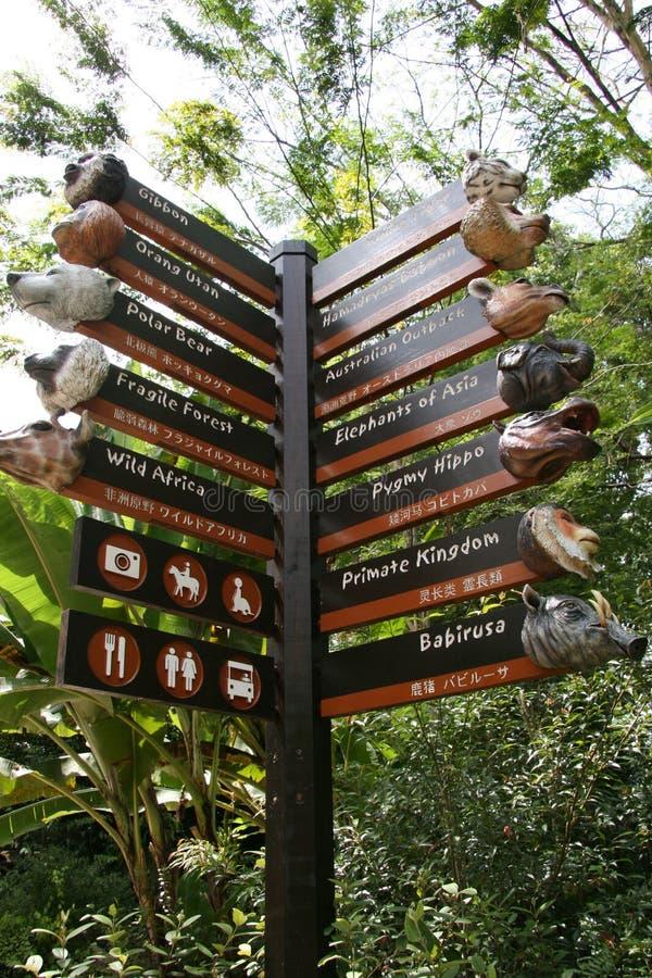 Poteau de signe - zoo de Singapour, Singapour photo stock