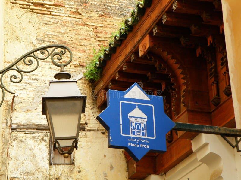 Poteau indicateur de style et réverbère marocains à la vieille place de Towm de Fez photographie stock