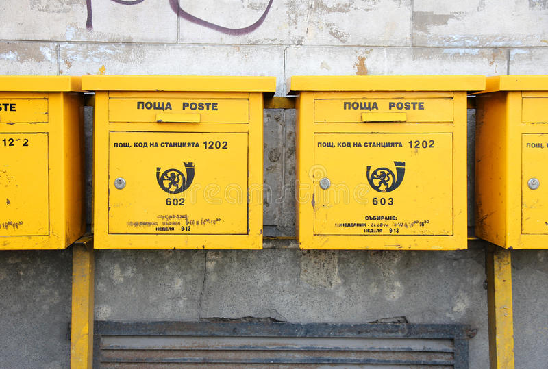 Poteaux bulgares images libres de droits