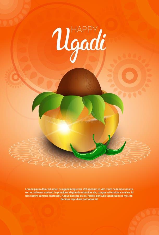 Potenciômetro hindu feliz do feriado do cartão do ano novo de Ugadi e de Gudi Padwa com coco ilustração royalty free