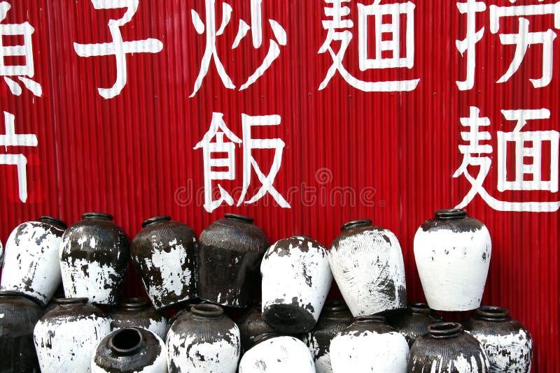 Download Potenziometer stockbild. Bild von asien, sprache, tonwaren - 42885