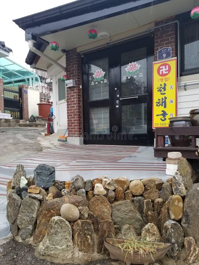 Potterei in Bosan, Südkorea stockfotografie
