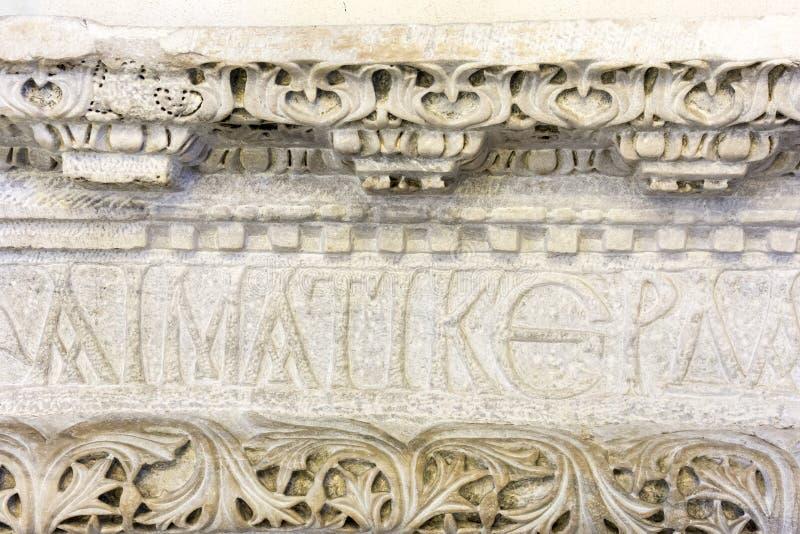 Pouco Hagia Sophia (igreja de Saint Sergius e do Baco) fotos de stock royalty free