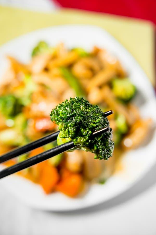 Poulet de Yu-Shiang avec de la sauce à ail photos stock