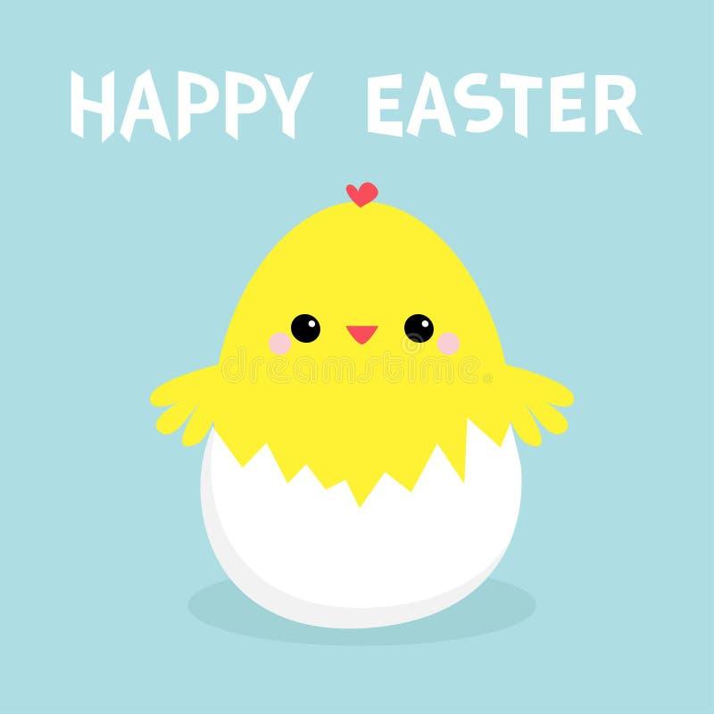 Poulet heureux de Pâques dans la coquille d'oeufs Caractère drôle de bébé de kawaii de bande dessinée mignonne Conception plate C illustration libre de droits