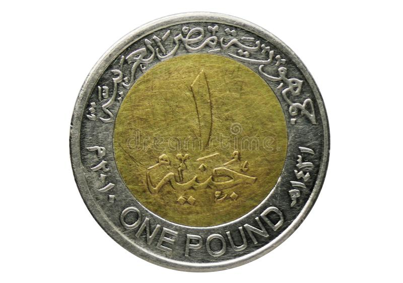 1 Pound Non Magnetic coin, Bank of Egypt. Obverse, issued on 2005. 1 Pound Non Magnetic coin, 1972-Today - Arab Republic Circulation, Bank of Egypt. Obverse royalty free stock images