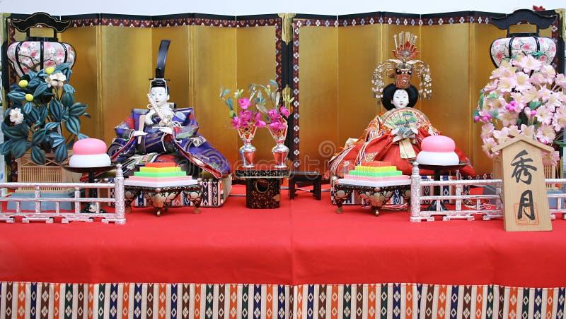 Poupées japonaises images stock